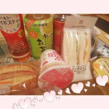 あかね【金妻VIP】|石川県デリヘルの最新写メ日記