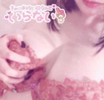 「出勤」01/20(01/20) 19:58 | オトの写メ・風俗動画