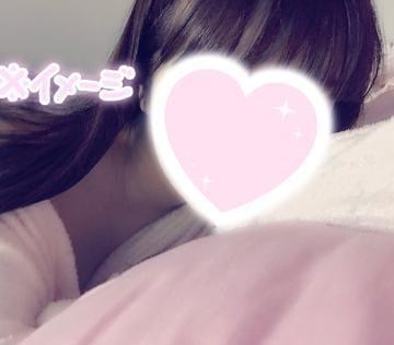 「出勤?」01/20(01/20) 20:02 | りおんの写メ・風俗動画