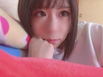 「急遽!明日はお休み!」01/20(01/20) 21:44   ひばりの写メ・風俗動画