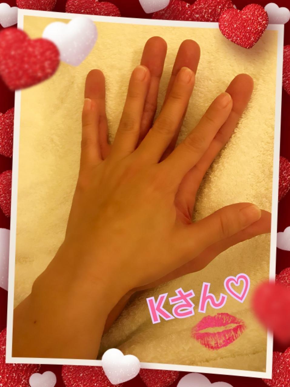 「K様へ☆1月19日19時」01/21(01/21) 01:16   大塚【おおつか】の写メ・風俗動画