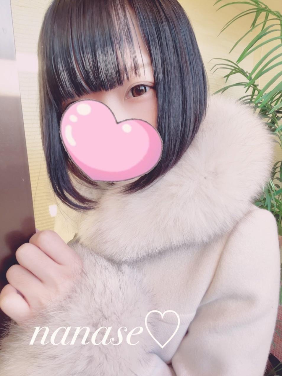 ☆ななせ(20)☆|山口県デリヘルの最新写メ日記