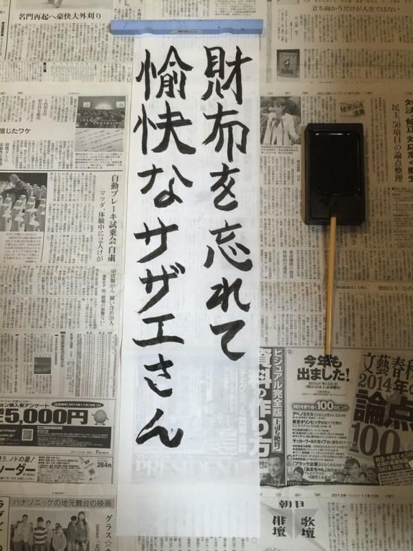 「サイフを忘れて愉快なアユミさん」01/21(01/21) 11:23 | アユミの写メ・風俗動画