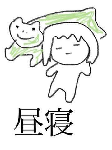 「リモワなう」01/21(01/21) 12:27   ろあの写メ・風俗動画