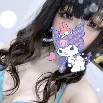 「[お題]from:気持ち与三郎さん」01/21(01/21) 17:19 | ひなのの写メ・風俗動画
