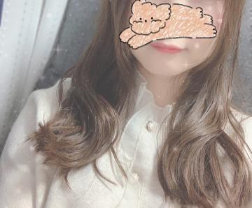 「出勤しました?」01/21(01/21) 19:07 | 由香-YUKA-の写メ・風俗動画