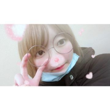 「ありがとう?????」01/21(01/21) 19:13 | こなつの写メ・風俗動画