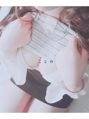 ことの|愛知県ホテヘルの最新写メ日記