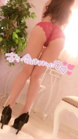 「17日のお礼♡」01/21(01/21) 20:25 | 美羽[みわ]の写メ・風俗動画