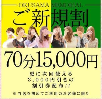 「開催中?」01/21(01/21) 20:50 | もかの写メ・風俗動画