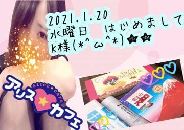 みかさ 吉原風俗の最新写メ日記