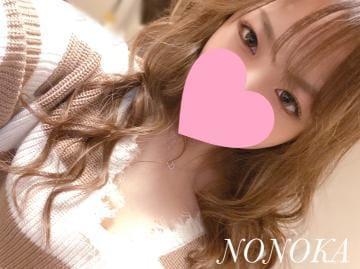 「決まったよーん?」01/22(01/22) 01:22 | ☆Nonoka☆(ノノカ)の写メ・風俗動画