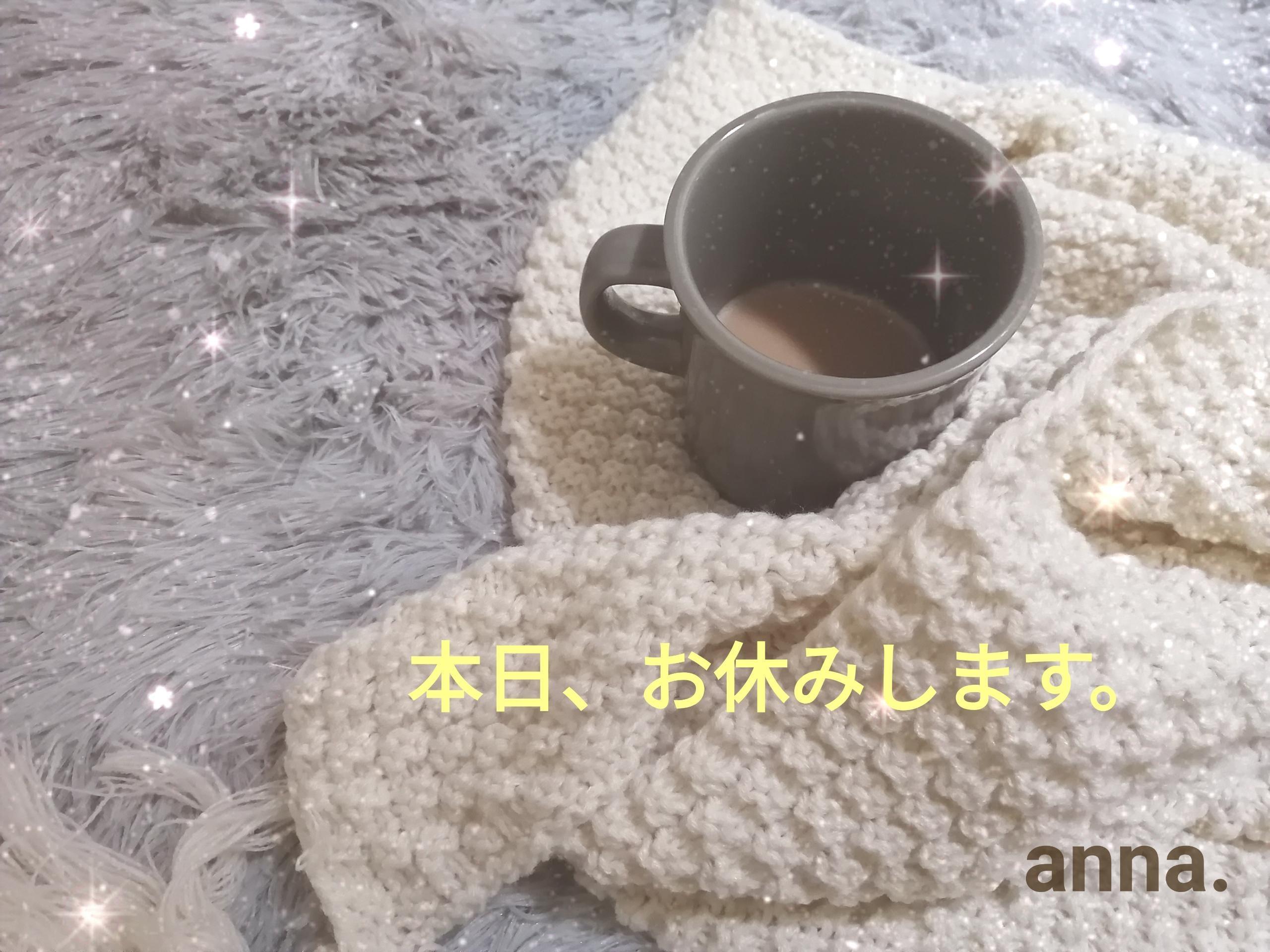 「お休みの連絡」01/22(01/22) 09:03   あんなの写メ・風俗動画