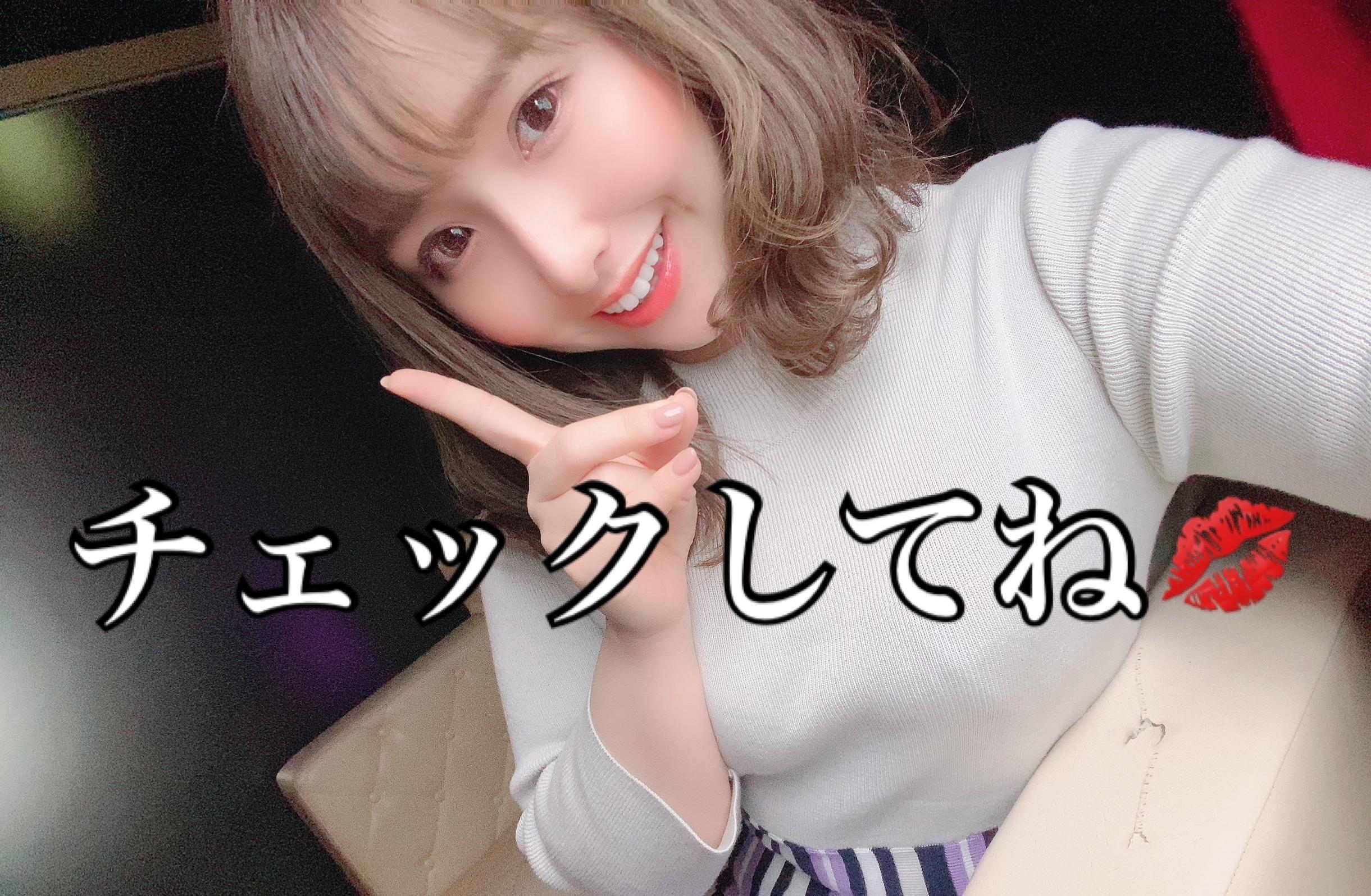 「合言葉❤️」01/22(01/22) 10:00 | ななみの写メ・風俗動画