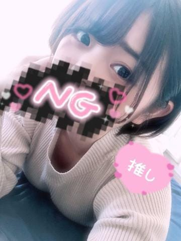 「これから」01/22(01/22) 10:16 | いちかの写メ・風俗動画
