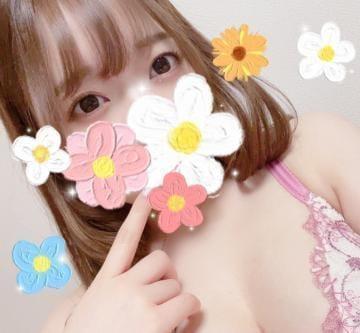 「こんにちは♡」01/22(01/22) 16:30 | 天宮せいら 最高のルックスと癒しの写メ・風俗動画