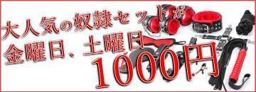 「金曜イベント?」01/22(01/22) 17:00 | もえかの写メ・風俗動画