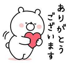 「今日も」01/22(01/22) 18:47 | 小坂の写メ・風俗動画