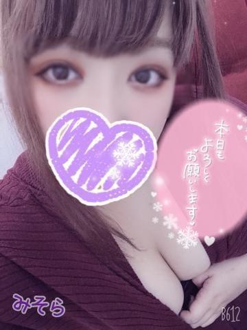 「あめ」01/22(01/22) 19:47   みそらの写メ・風俗動画