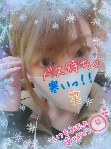 「お礼?」01/22(01/22) 20:23 | なみえの写メ・風俗動画