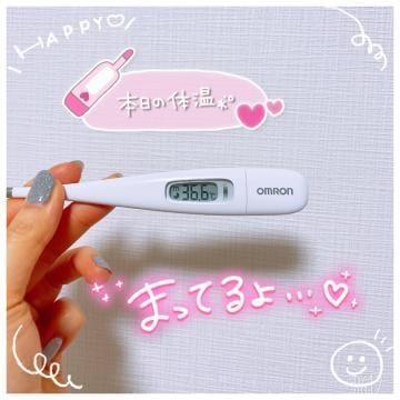 「[今日の私の体温]:フォトギャラリー」01/22(01/22) 20:43 | 麗華-れいかの写メ・風俗動画