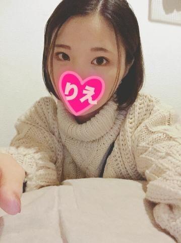 「こんにちわ」11/29(11/29) 17:22 | りえの写メ・風俗動画