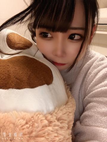 「しゅっきん!」01/23(01/23) 01:19   るかの写メ・風俗動画