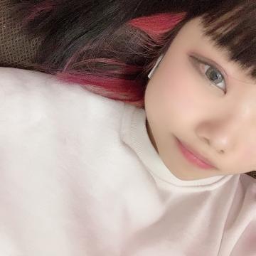 「まってます?」01/23(01/23) 15:46 | Mikana ミカナの写メ・風俗動画
