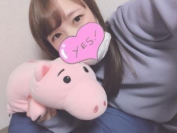 はな☆極上清楚系美女 倉敷風俗の最新写メ日記
