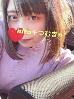 「うわーーーー!」01/24(01/24) 10:10 | つむぎの写メ・風俗動画