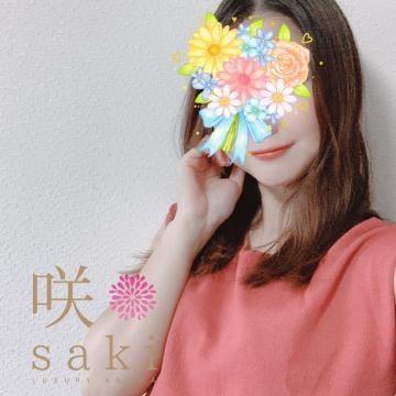 「出勤します♪」01/24(01/24) 13:12 | 由香-YUKA-の写メ・風俗動画