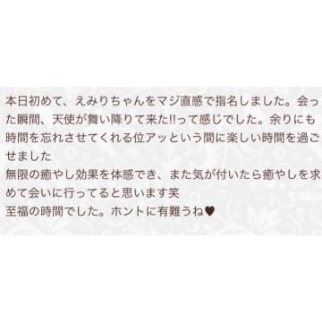 「れびゅー???」01/24(01/24) 13:19   えみりの写メ・風俗動画