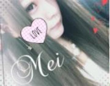 「素敵♪」11/30(11/30) 03:32 | めいの写メ・風俗動画