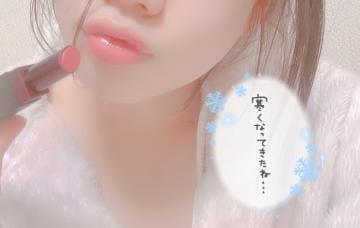 「おはヨウございます?」01/25(01/25) 10:15 | ようの写メ・風俗動画