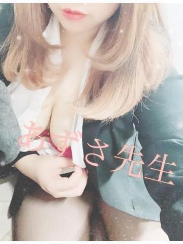 「本日急遽出勤します」01/25(01/25) 12:02 | ♡あずさ先生♡の写メ・風俗動画