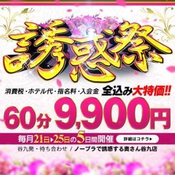 「最終日!」01/25(01/25) 12:07 | さとみの写メ・風俗動画