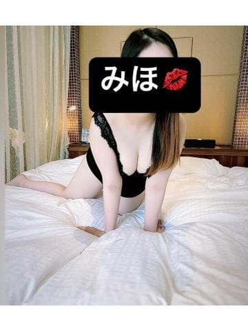 「お礼(N様)」01/25(01/25) 22:17 | みほの写メ・風俗動画