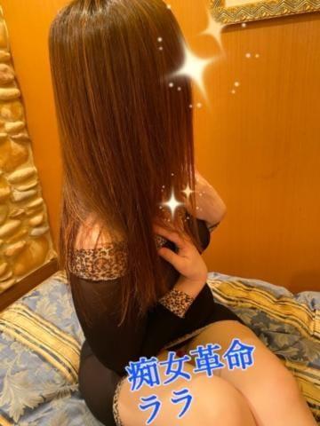 「おはようございます?」01/26(01/26) 08:15   ララの写メ・風俗動画