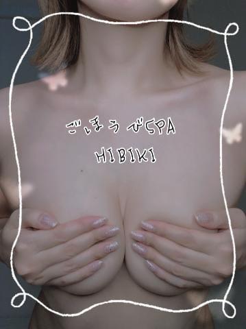 「[お題]from:気になる木さん」01/27(01/27) 15:59   ひびきの写メ・風俗動画