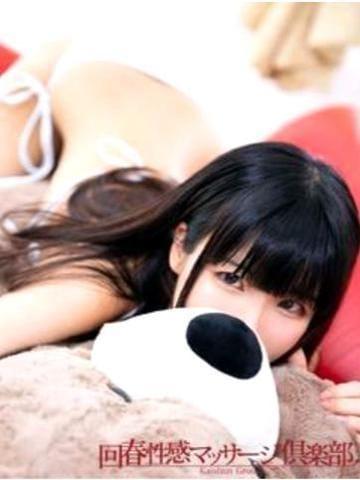 「23日のTさま?」01/27(01/27) 18:31 | アキの写メ・風俗動画
