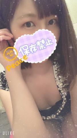 「出勤予定」01/27(01/27) 18:31 | さあやの写メ・風俗動画