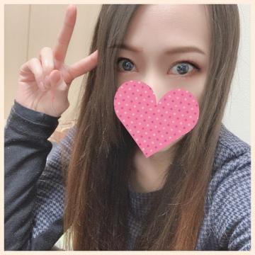 「空いてるよ?」01/27(01/27) 21:39 | れいらの写メ・風俗動画