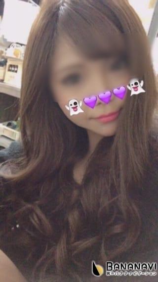 「出勤だよ~!!!!」11/30(11/30) 21:37 | ののかの写メ・風俗動画