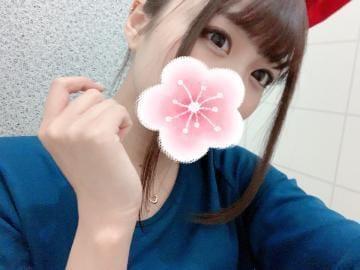 「おれい」01/29(01/29) 12:44 | ゆうかの写メ・風俗動画