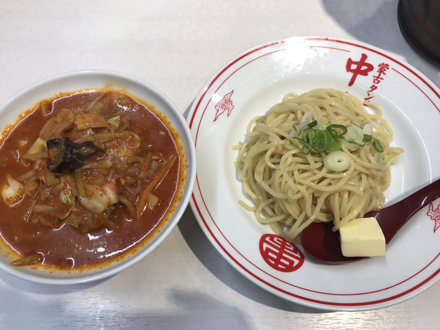 「無題」12/01(12/01) 08:08 | ほなみの写メ・風俗動画