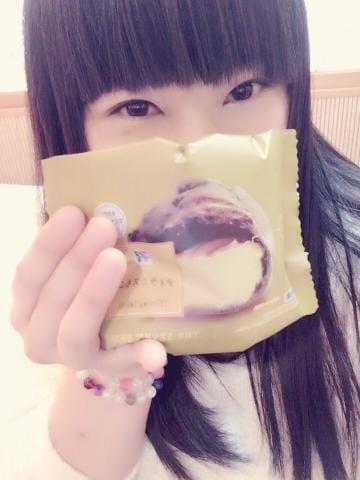 「さんきゅーべりーまっち♡」12/01(12/01) 12:44   しおりの写メ・風俗動画