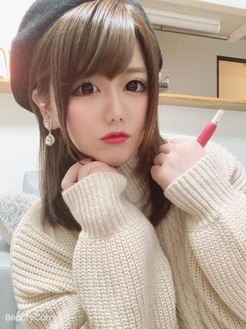 「出勤です!」01/30(01/30) 14:17 | まなぴっぴの写メ・風俗動画