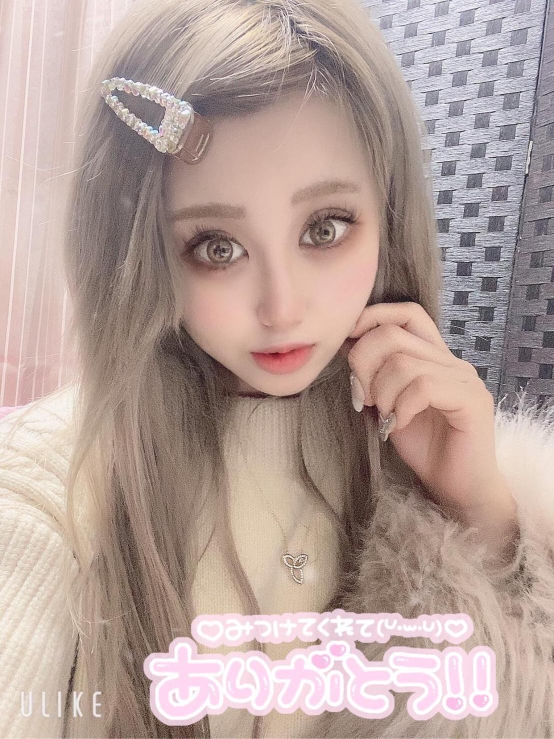 「昨日のお礼」01/31(01/31) 20:54 | えみりの写メ・風俗動画