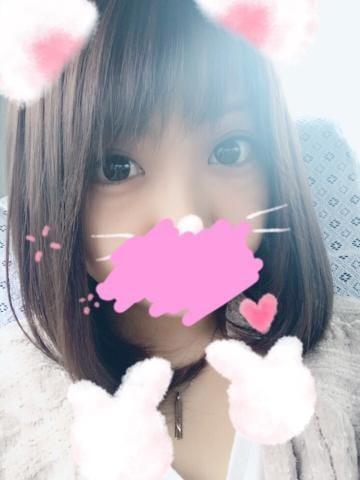 「おはよう★」12/02(12/02) 14:50   ゆのの写メ・風俗動画