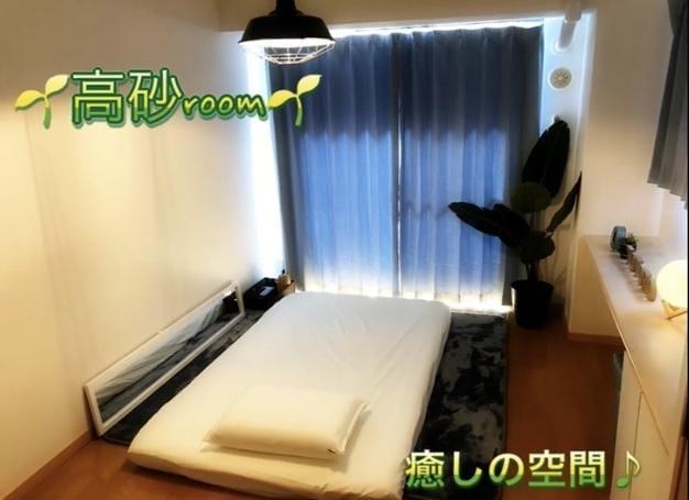 「レアセラピスト出勤してます♥」02/04(02/04) 23:44 | スタッフH☆の写メ・風俗動画